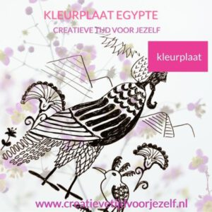 kleurplaat egypte